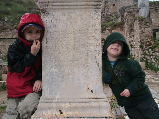 EB column writing Ephesus